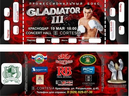 Билеты на GLADIATOI -III  в продаже