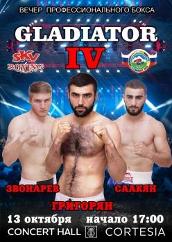 Вечер профессионального бокса GLADIATOR-IV